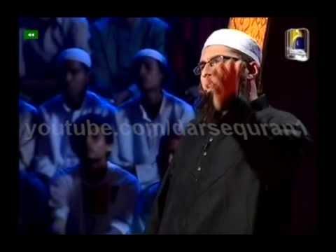 Alif Laam Meem - Offlicial Naat Video - Mohabbat Kya Hai Junaid...
