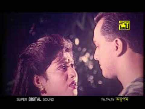 Bangla Movie Song: Tumi Amai Korte: Salman Shah video