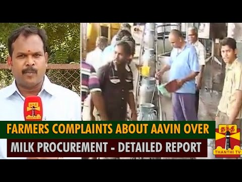 Detailed Report : Farmers Complaint About Aavin Over Milk Procurement In Trichy