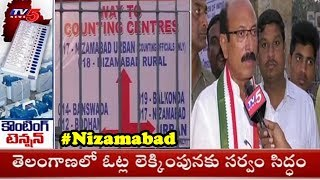 Arrangement of TS Election Votes Counting in Nizamabad | #ElectionWithTV5