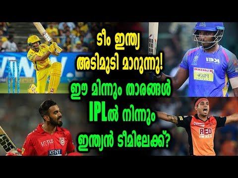 IPL 2018:  ഈ മിന്നും താരങ്ങള് IPLല് നിന്നും ഇന്ത്യന് ടീമിലേക്ക്? | Oneindia Malayalam