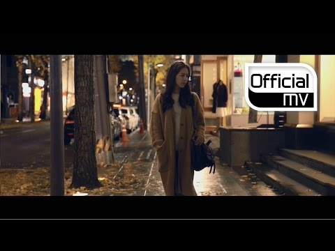 Kim Na Young-As you told me