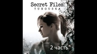 Прохождение игр секретные материалы 2