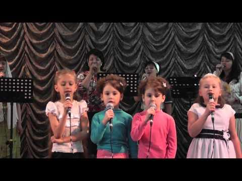 Ютуб песни на праздники