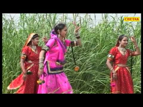 Lahario 08 Rajasthani Lok Geet Chetak video