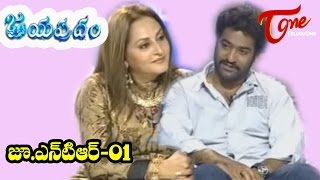 Jayapradam - With NTR Jr - Full Length Episode 1