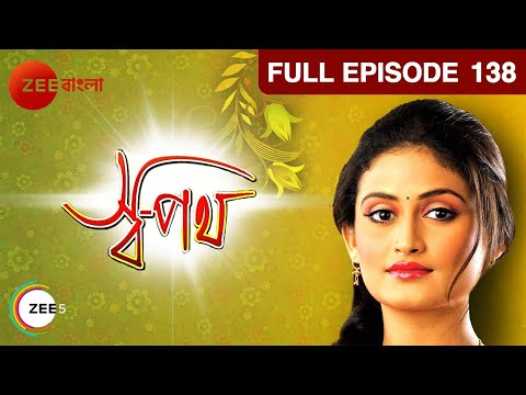 Swapath - Watch Full Episode 138 of 2nd March 2013