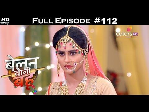 Belanwali Bahu - 4th June 2018 - बेलन वाली बहू - Full Episode thumbnail