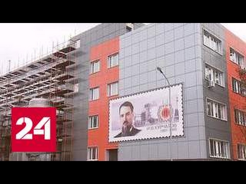 Курчатовский институт показал свой самый секретный объект