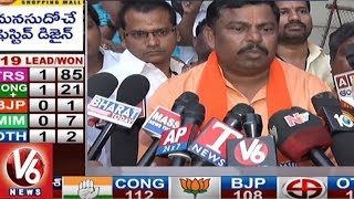 BJP Candidate Raja Singh Speaks To Media, Thanks Goshamahal Public Over Victory