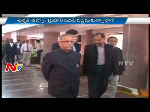 Special Focus on President Pranab Mukherjee's Books || Story Board Part 03 || NTV