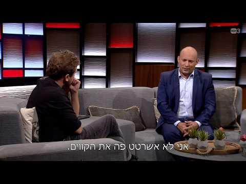 ליאור דיין מחובר - נפתלי בנט