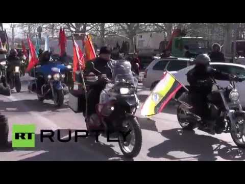 Russia: Hundreds honour WWII victory at Crimea ceremony