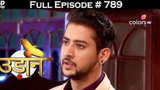 Download Udann Sapnon Ki - 26th May 2017 - उड़ान सपनों की - Full Episode (HD) 3Gp Mp4