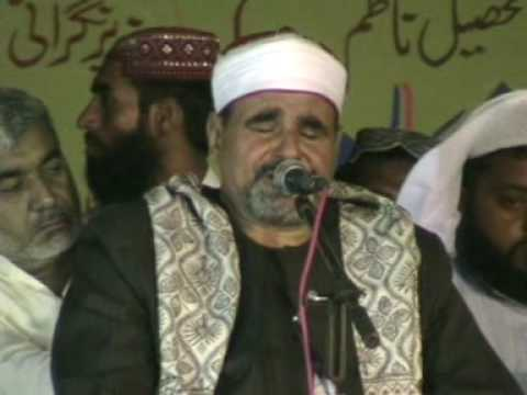 Sheikh Abdul-aal Mutawalli In Rahim Yar Khan, Pakistan, Surah Mu'min And Quraish 1 4 video