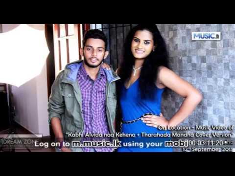 Kabhi Alvida Sinhala Cover - Shehara Kasun ft Kaveesha Sarangi