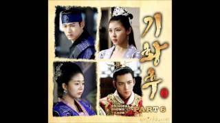 The Day - 지아 (Zia) OST 기황후(Empress Ki) Part 6
