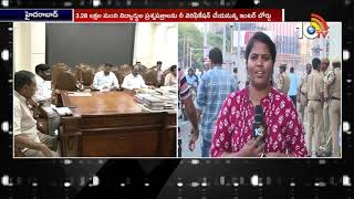 Free Re-verification: CM KCR Review Meet Over Inter Results goof up Issue  News