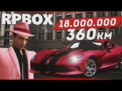 Сколько стоит полный тюнинг Dodge Viper на РП БОКС | #71 RP BOX🔞