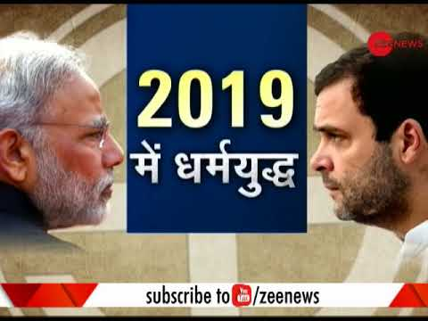 2019 Lok Sabha polls: PM Modi to hold 50 rallies till February 2019