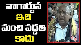 VH Hanumantha Rao Straight Warning To Hero Akkineni Nagarjuna Over Bigg Boss Show