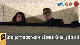 Liquor party at businessman's house in Gujarat, police raid