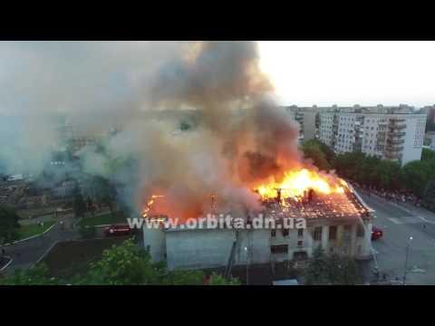 Пожар в кинотеатре «Мир»
