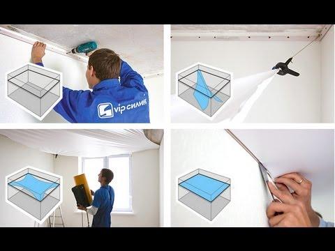Видео как делают натяжные потолки