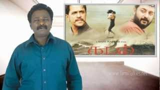 3 - KADAL Review & Budget Report - A.R Rahman, Mani Ratnam, Gautham Kartick, Tulasi | TamilTalkies