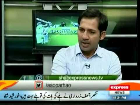 Sports Page ,  28th December 2014 , Talk Show , Express News