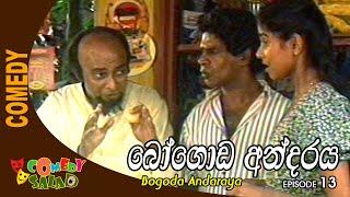 Bogoda Andaraya EP 13