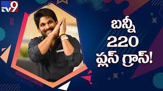 Telugu Entertainment  Top Trending News On TV9
