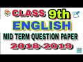 Class 9th ENGLISH Mid Term Question Paper 2018~2019 | class 9th English Previous Year question paper thumbnail