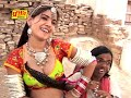 Chaku Chhuri Dhar Dhiravo - Rajasthani Hit Comedy & Funny Movie B