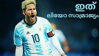 Prithivraj dialogue For Argentina Fans | Argentina whatsapp status malayalam color smoke