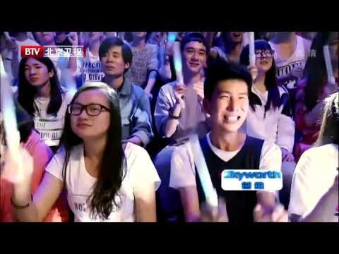 Qing Fei De yi  collab with Jason Zhang