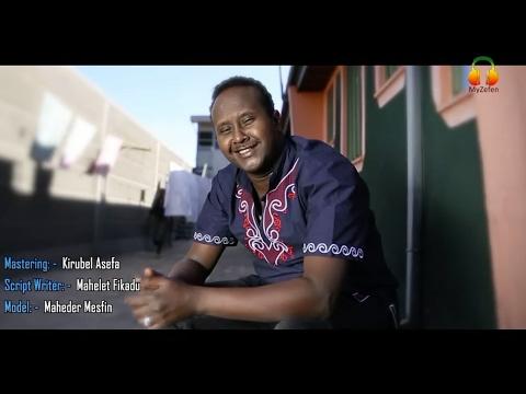 Ethiopia: Husen Berhale Yoo Wada - NEW! Official Ethiopian Music Video 2017