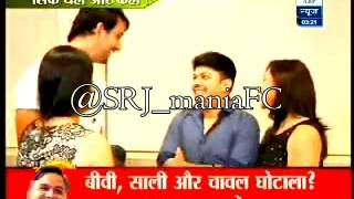 SRJ at event sbs segment 4th july 2015