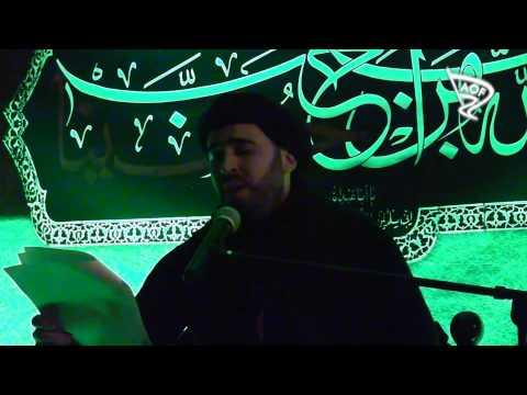 Muslim Ibn Aqeel English Majlis | Br. Rami Bjeijeh