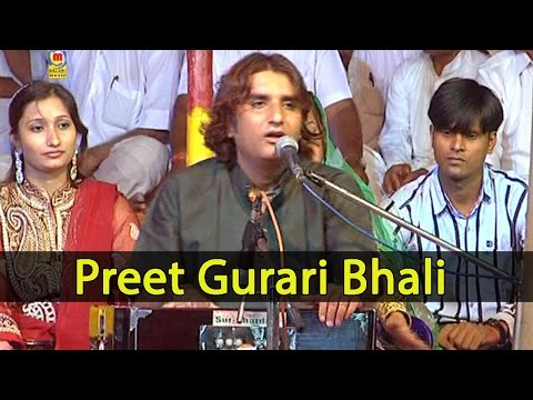 Rajasthani Songs | Song: Preet Gurari Bhali | Prakash Mali New Bhajan 2015 | Mawadi Live Bhajan video