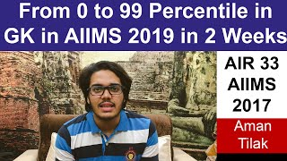 From 0 to 99 Percentile in GK in AIIMS 2019 in 2 Weeks Strategy with | Aman Tilak AIR 33 AIIMS |