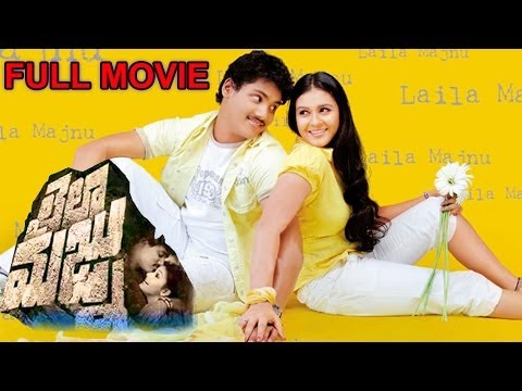 Laila Majnu Full Length Telugu Movie || DVD Rip