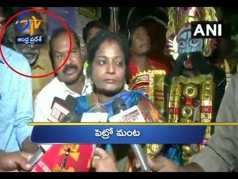Andhra Pradesh | 18th September 2018 | Ghantaravam 11 AM News Headlines