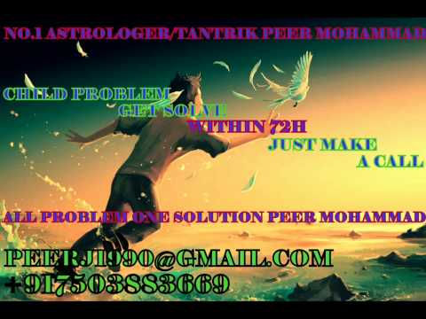 No.1 Tantrik Panjab Peer Mohammad Call +917503883669 video