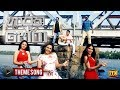 Haratha Hera - Teledrama Official Theme Song