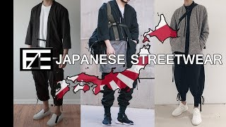 How to   JAPANESE STREETWEAR