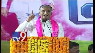 Harish Rao speech at Medak Praja Ashirvada Sabha