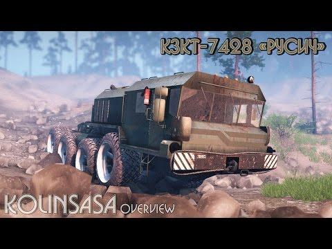 Los vehículos fueron modernizadas-7428 Rusich