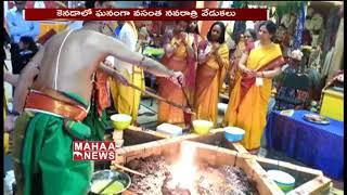 Vasantha Nava Rathri Celebrations In Sri Sai Baba Temple, Calgary,Alberta And Canada || MAHAA NEWS