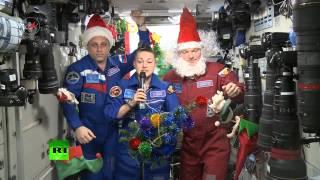 Космонавты на МКС поздравили россиян с наступающим Новым годом